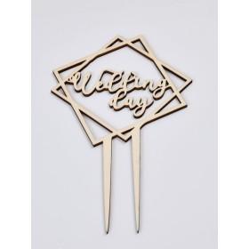G1442-Inel reglabil pentru degetele de la picioare (toe-ring) latime 5.5 mm cu inimioare decupate 1 buc