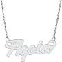 P2042-Swarovski Elements 6748 Crystal Aurore Boreale 14mm