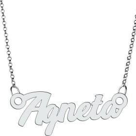 0482-Swarovski Elements 1088 Crystal Foiled PP32 4mm