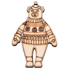 2113-Swarovski Elements 1088 Crystal Silver Shade F PP18 2.5mm