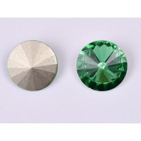 G1781-Link argint 925 25x6mm grosime 0.50mm
