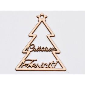 G1872-Distantier argint 925 6.10x6.50mm pentru bratari tip pandora - 1buc