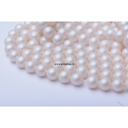 2297-Swarovski Elements 5810 Crystal Pearlescent White Pearl 2mm