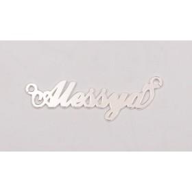 2085-Swarovski Elements 1088 Ruby Foiled PP 18 2.5mm 1 buc