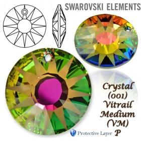 P0323-Swarovski Elements 5954 Crystal Golden Shadow 14mm-1 buc