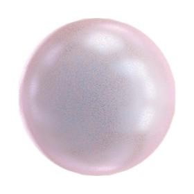 INOX040-Link banut cu doua gauri din inox 7x7mm
